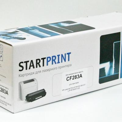Laser cartridges STARTPRINT - economy and quality